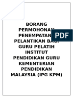Borang Permohonan Penempatan & Jurnal