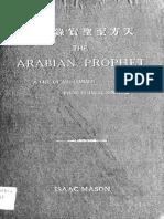 rab2.pdf