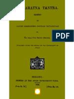 กามรตฺนตนฺตฺร (ภาษาอังกฤษ).pdf