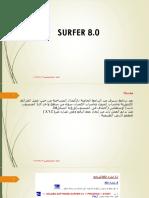 www.kutub.info_19850.pdf