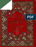 Tazkiratul Auliya by Attar