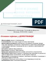 Statistika Stanovnistva II Vitalna Istorijat