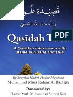 Qasida Tuba Qaseeda Tooba Shaykh Musa Ruhani al Bazi