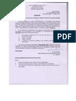 Registrar Advertisement for NIC