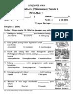 sjkc pei hwa  2016 t3 oct bm.pdf