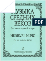 Medieval_music_for_six_stringed_guitar.pdf