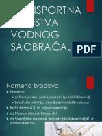 Водна транспортна средства.pdf