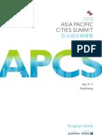 2013APCS Program Handbook (Kaohsiung).pdf