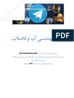 English PFD و P&ID_mohandesclub.com