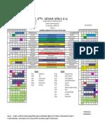 Academic Calendar 2017