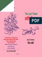 67LastFlower.pdf