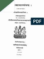 2015.199808.Chikitsasara Sangraha