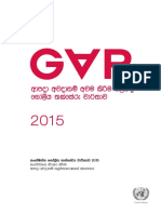 GAR15 Pocket Sinhala