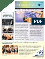 Spm Newsletter Dec2015
