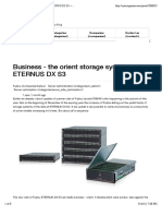 Business - The Orient Storage Systems of ETERNUS DX S3 — IT Daily Blog, News, Magazine, Technologies