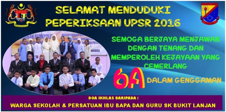 Banner Upsr Skbl 2016
