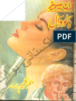 165 - Hallow Wall Part 1 By Mazhar Kaleem urdunovelist.blogspot.com.pdf