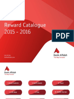 E Reward Catalog