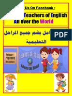English 2011