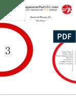 03 - This Please - Lesson Notes Lite.pdf