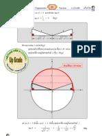 08 Solution 5-1 Trigon Function 2.4 - 11