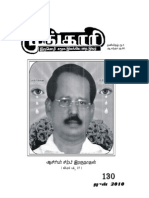 mungari Tamil magazine June 2010