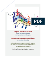 Α1 φυλλάδιο τελικό.pdf