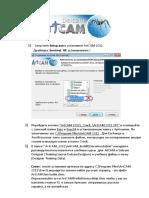 readme_ru.pdf