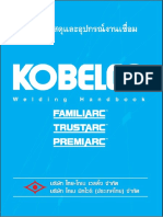 Welding Handbook Thai 2012