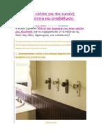 36 Έξυπνα Κόλπα Για Πιο Ευκολή Καθημερινότητα Και Αναβάθμιση Σπιτιού