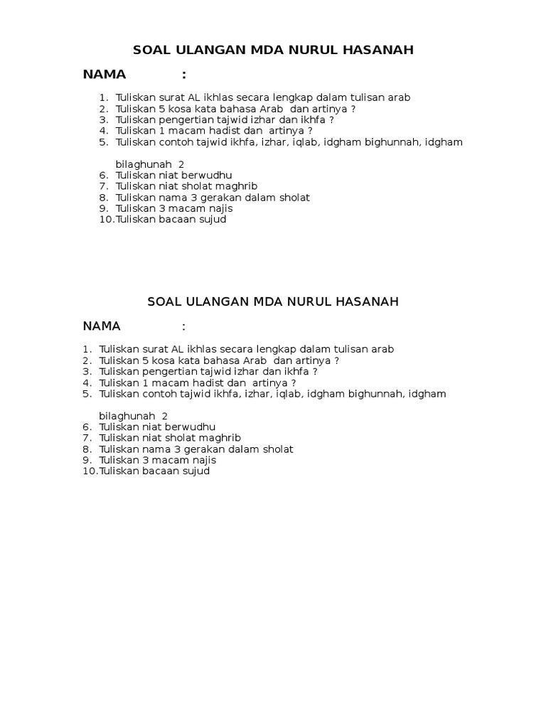 Soal Ulangan Mda Nurul Hasanah