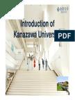 Introduction of KU