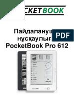 User Guide PocketBook 612(KZ)