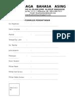 Formulir Pendaftaran Bahasa Jepang Lba