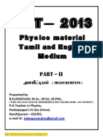 71 Tet Physics Material Part II Units and Measurements Tm