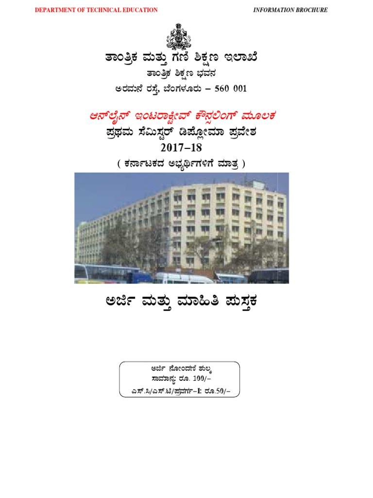 Govt polytechnic channasandra in bangalore dating