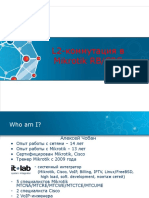presentation_2985_1450257451