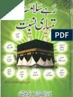 raheysalamat_bab_5.pdf