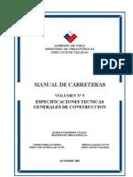 MC_Vol5_Especificaciones Tecnicas Generales de Construccion