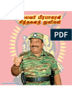 Leader Velupillai Prabaharan's quotes and Predictions