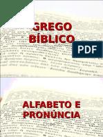 l2-alfabeto