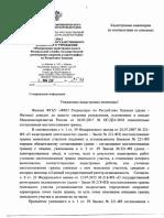 2533_230517-KI.pdf