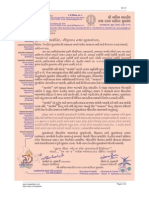 OE12 -Yuvasangh Order Dated 20-Jul-2010 on Satpanth