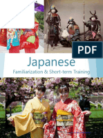 Fsi-JapaneseFast-StudentText