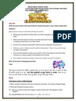 Holiday Homework Class 7 Dps Agra Eng