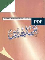 Nafsiyaat e Janun by Benard Hart.pdf