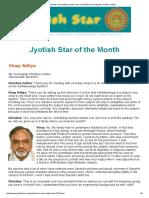 Interview With Vinay Aditya Jyotish Star July 2016 by Vachaspati Christina Collins