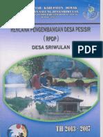 RPDP Desa Sriwulan