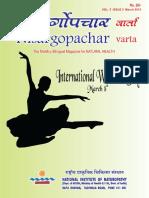 Nisargopchar Varta-March 2013