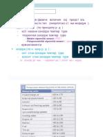 P2 - Senzori Temperature